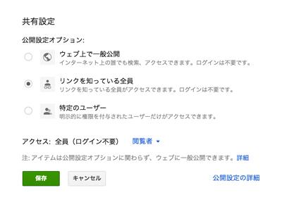 googledrive3