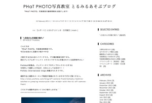 phatphotohoshino